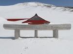 10.白山MTBスキー(湯の谷)