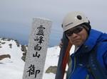 8.白山MTBスキー(白峰起点、別当谷大斜面滑走)