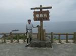 22.東尋坊ライド(150km、雨天ずぶ濡れ)