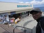29.東尋坊ライド(140km)