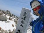 11.白山MTBスキー(湯の谷)
