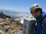 14.白山MTBスキー(別当谷滑走、林道にて別当戻り)
