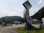 18.瀬女ライド(60km)