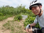 19.奥獅子吼登山+犀鶴林道ライド(59km)