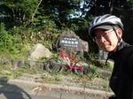 25.犀鶴林道ライド(内川ダムルート、50km)