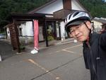 28.瀬女ライド(60km)