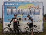 37.第28回ツールド能登チャンピョンコース完走(3日間、417km)