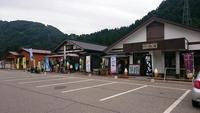 43.瀬女ライド(67km)