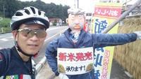 51.山中温泉ライド(100km)