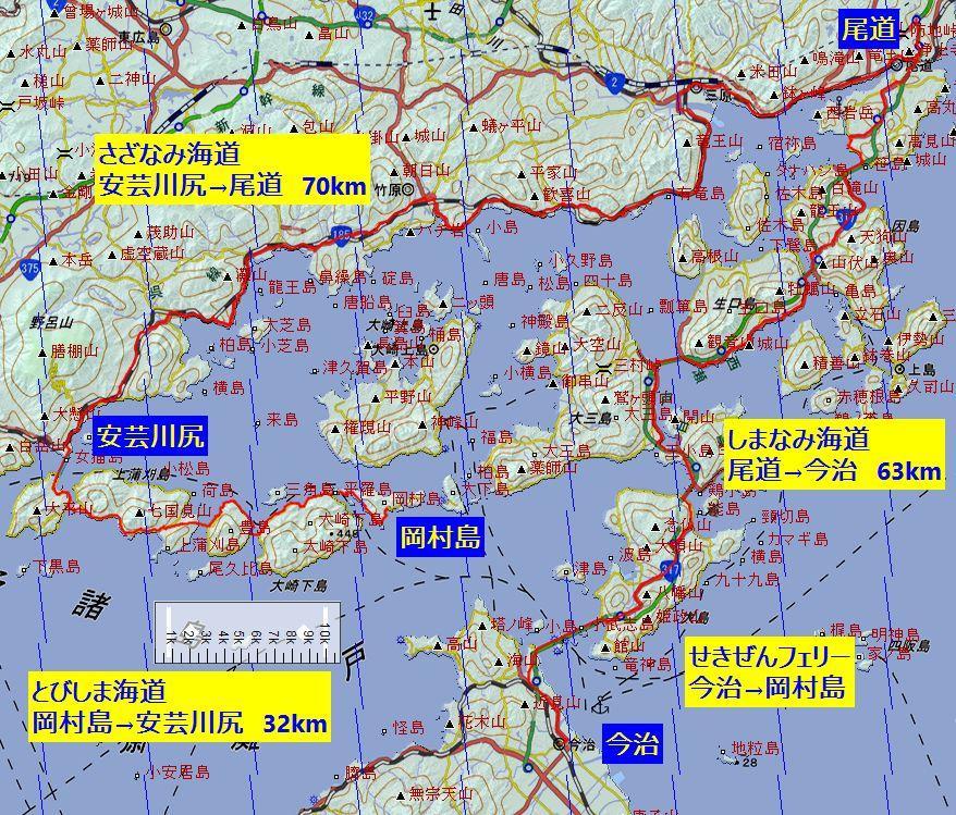 1008simanamimap2.jpg
