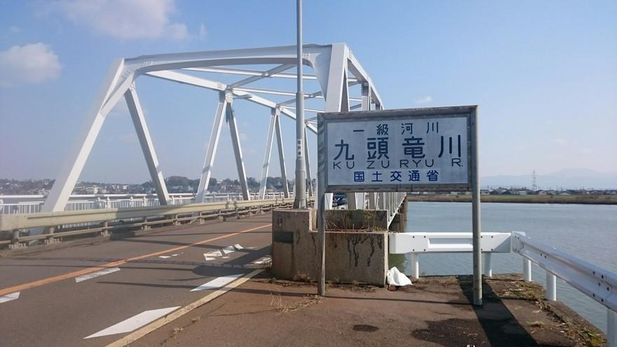 1105-08kuzuryu.jpg